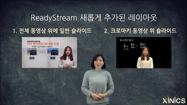 244 - ReadyStream 전체동영상 위 슬라이드 샘플 em_56fb4e91006.png